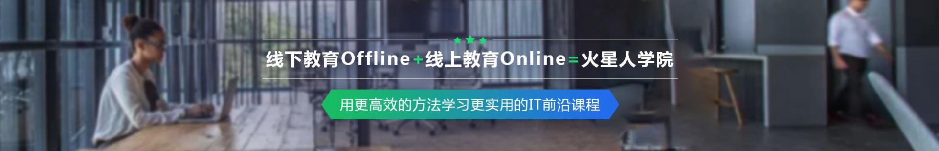 北京火星人科技文化发展中心