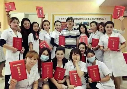 广州广大医院微整形培训班课程