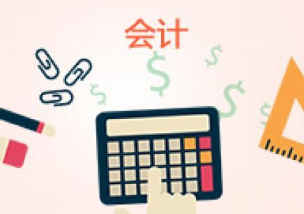廣州自考培訓機構