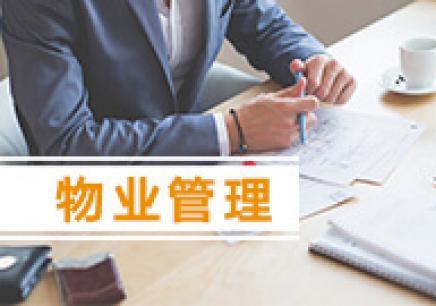 广州自考辅导班