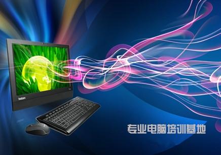 绍兴电脑广告设计综合全日制班