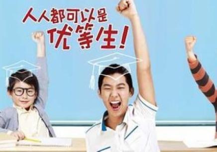 石家庄初中数学课程培训