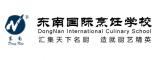 广州东南烹饪学校