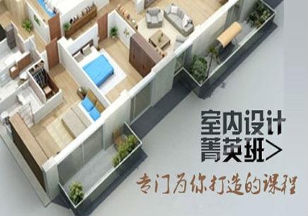 设计风格介绍,中西方建筑发展史,室内设计原理,风水学,工程及房屋测量