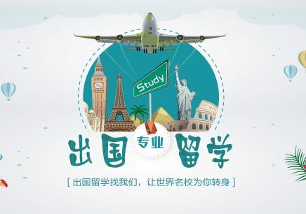 重庆新航道留学预备课程