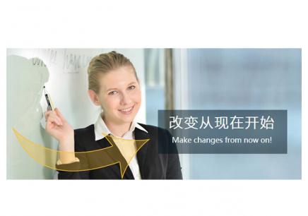 武汉口语学习班