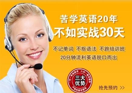 武汉初中出国英语音标补习班