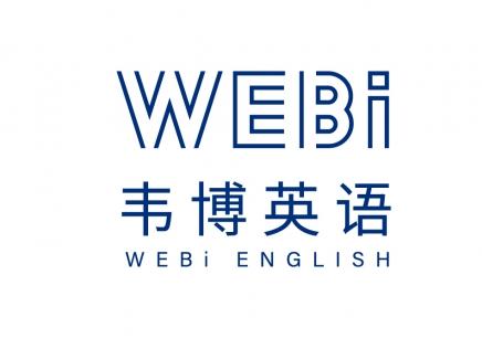 武汉新概念英语培训