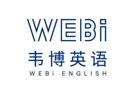 武汉成人英语培训