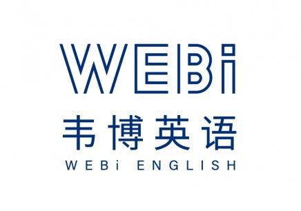 武汉成人从零开始学英语