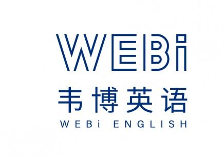 武汉英语口语培训机构