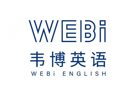 武汉职称英语学习班