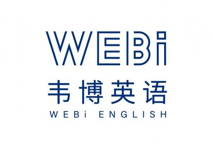 武汉成人英语课程教学