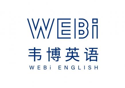 武汉学英语口语哪里合适?