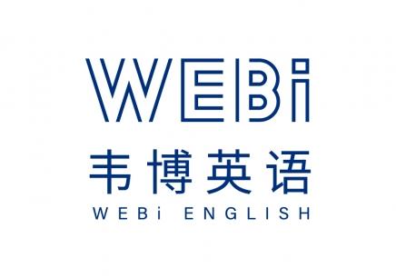 武汉韦博英语口语培训中心