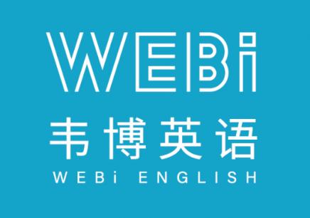 英语口语培训_武汉英语口语培训哪家好