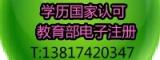 上海韩尔教育信息咨询有限公司