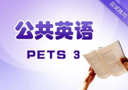杭州公共英语培训班