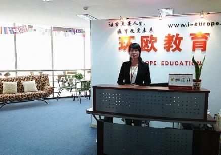 杭州出国口语培训班