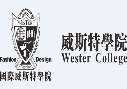 重慶CAD制版師實戰培訓