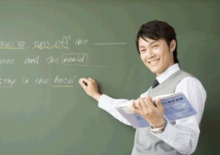 石家庄出国英语学习