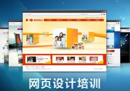 宁波哪有学网页设计培训费用