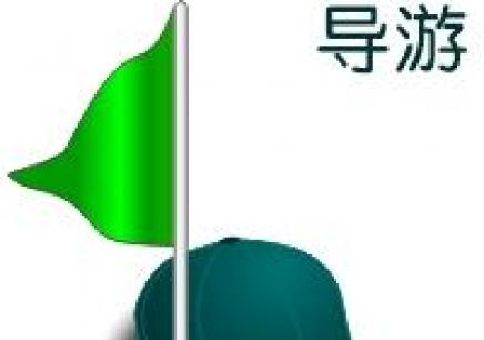 武汉2018年注册导游考试