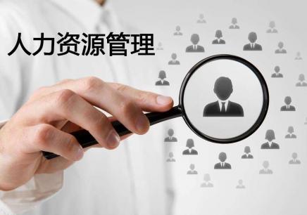 宁波人力资源管理师证