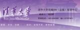 北京百年厚德教育科技有限公司