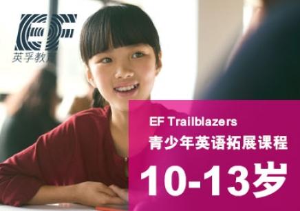 武汉外教青少英语培训