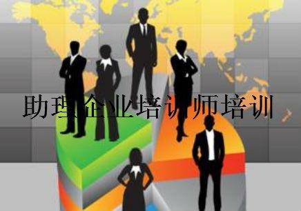 宁波企业培训师培训机构
