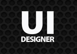 UI设计师培训班