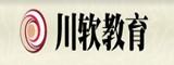 成都川软教育