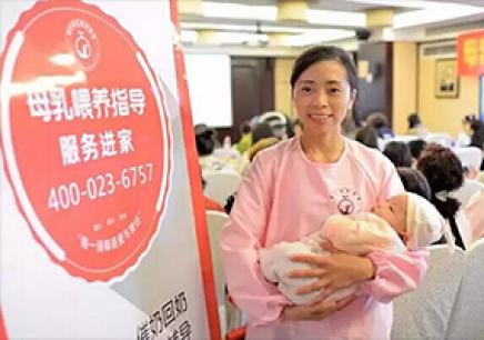 重慶高級催乳師培訓學校