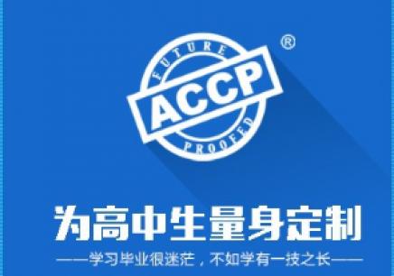 重庆数据开发培训课程