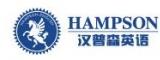 重庆汉普森英语学习中心