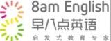 重庆早八点教育咨询有限公司