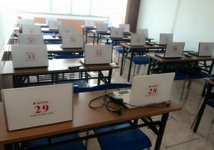 福泽会计课程