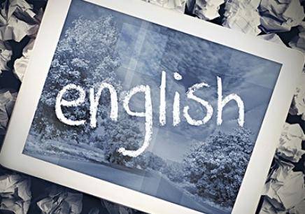 江汉区成人英语培训 江汉区英语培训 江汉区成人英语学习