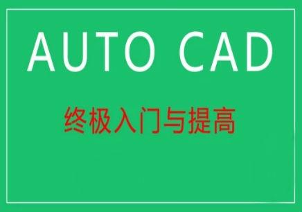 autocad图片