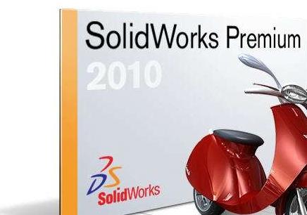 南京浦口区三维设计solidworks