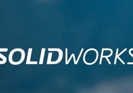 南京浦口区solidworks认证