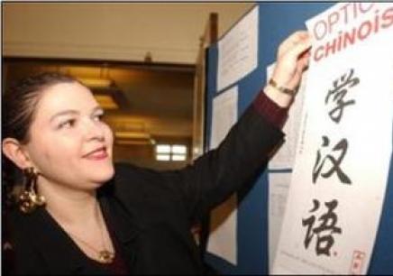 沈阳对外汉语教师资格证考试中心