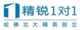 广州精锐1对1