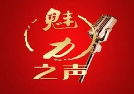 重庆普通话专业学习