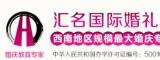 重庆汇名教育培训学校