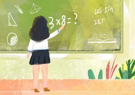 学大教育三年级数学课后辅导