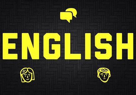 常熟公共英语等级考试培训