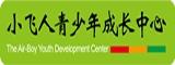 上海赤菟篮球培训