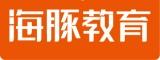 杭州海豚教育咨询有限公司